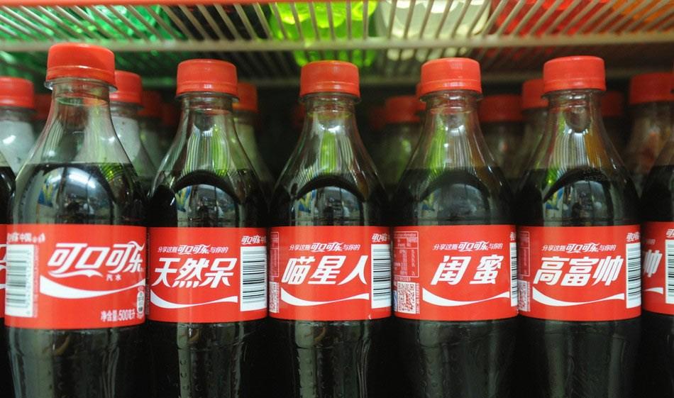 Coca-Cola China marketing campagne gebaseerd op Chinese bijnamen